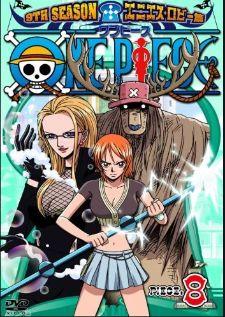 One Piece วันพีช ซีซั่น 9 เอนิเอสล็อบบี้