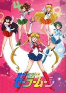Sailor Moon Season 1 เซเลอร์มูน ภาค 1