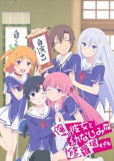 Ore no Kanojo to Osananajimi ga Shuraba Sugiru สมรภูมิรักแฟนสาวกับเพื่อนข้างบ้าน