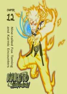 Naruto Shippuuden 12 BD ภาค ท้าพิภพสยบเก้าหาง