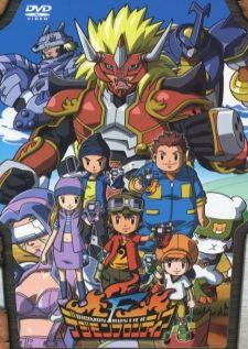 Digimon Frontier 04 ดิจิมอน ฟรอนเทียร์