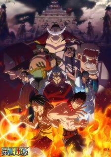 One Piece วันพีช ซีซั่น 14 สงคราม มารีนฟอร์ด