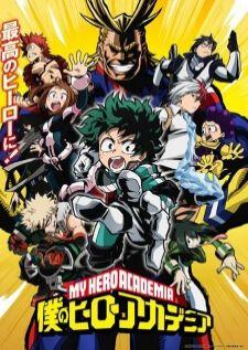 Boku no Hero Academia มายฮีโร่ อคาเดเมีย ภาค 1