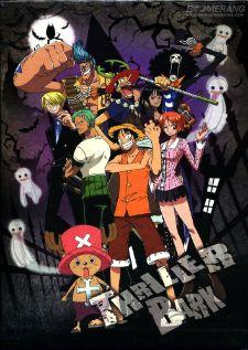 One Piece วันพีช ซีซั่น 10 ทริลเลอร์บาร์ค