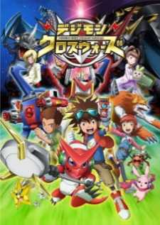 Digimon Xros Wars BD ดิจิมอนครอสวอร์ส
