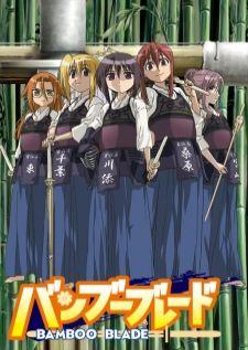 Bamboo Blade 1-2