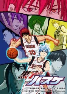 Kuroko no Basket 2nd Season คุโรโกะ โนะ บาสเก็ต ภาค2