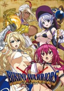 Bikini Warriors สาวบิกินี่