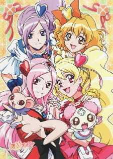 Pretty Cure Season 6 Fresh Pretty Cure! มหัศจรรย์สาวน้อยพริตตี้เคียว ปี 6