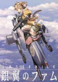 Last Exile - Ginyoku no Fam ภาค2