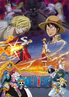 One Piece วันพีซ ซีซั่น 19 เกาะโฮลเค้ก