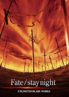 Fate stay night Movie Unlimited Blade Works
