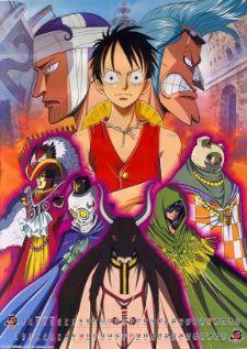 One Piece วันพีช ซีซั่น 8 วอเตอร์เซเว่น