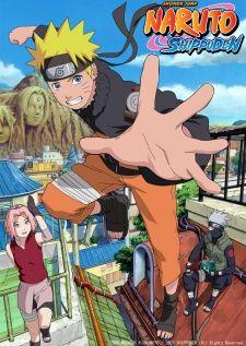 Naruto Shippuden Season 10-13 นารูโตะ ตำนานวายุสลาตัน ช่วยเหลือคาเซะคาเงะ
