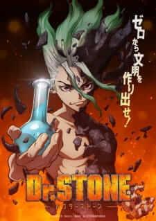 Dr.Stone ด็อกเตอร์สโตน